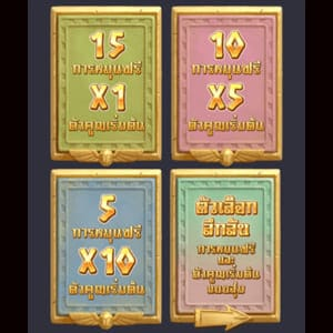 Free Spins Feature Egypt's Book of Mystery-pgslot